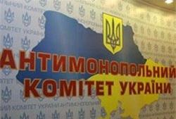 Антимонопольный комитет завёл несколько дел против Николаевского ГАИ