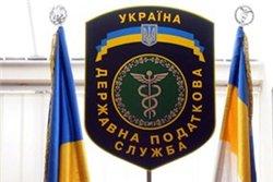 В Николаевских центрах обслуживания налогоплательщиков горожане получают полный комплекс административных услуг