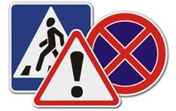 Вниманию Новоодесских автомобилистов! 7 новых правил дорожного движения, которые упростят жизнь автомобилистам
