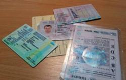 ВНИМАНИЕ! Теперь водительские удостоверения в Украине выдаются на срок 10 и 20 лет