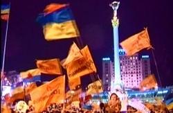 Сегодня большая часть украинцев празднуют восьмую годовщину Оранжевой революции