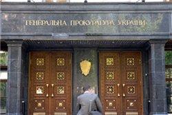 ПОЗОР! Тяжело больной подчинённой оппозиционера Корнацкого отказали в госпитализации (Документ)