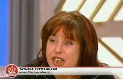 Николаевские правозащитники нашли квартиру которую купила за чужие деньги мамаша Оксаны Макар (Фото)
