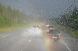 Водители Николаевщины! Обратите внимание! Неблагоприятные погодные условия!