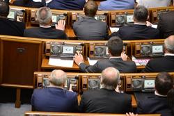 Депутаты от партии регионов снова занялись кнопкодавством (Фото)