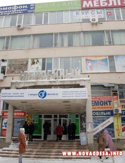 Подробности вооруженного ограбления банка в Николаеве (Фото)