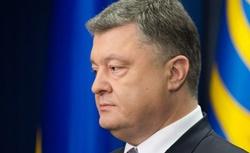 Президент Порошенко подписал заявление главы Новоодесской РГА Вербина об увольнении с должности по собственному желани