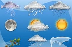 Sinoptik: Погода  в Новой Одессе на вторник, 24 декабря.