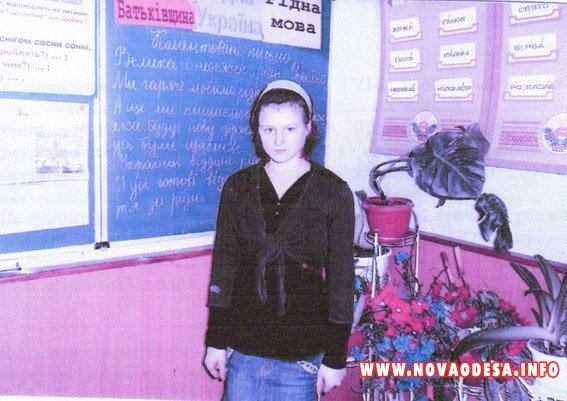 Внимание! Розыск пропавшей девочки из Новой Одессы (Фото)