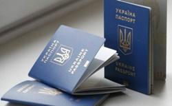 Что Новоодесситы должны знать про биометрический загранпаспорт?