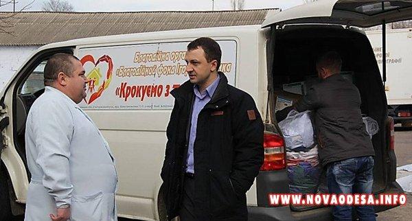 Позор! Народные депутаты передали в Новоодеcскую больницу просроченные лекарства (Фото)