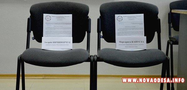 Заместителя губернатора Николаевщины Янишевскую обвинили в создании фармацевтической мафии