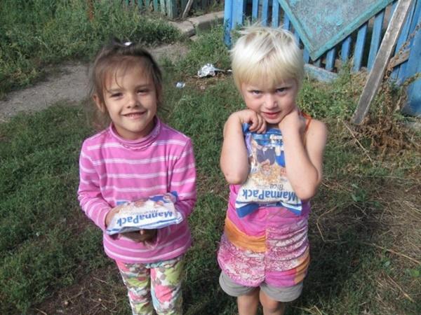 Народный депутат Бриченко раздавал жителям просроченные продукты (Фото)