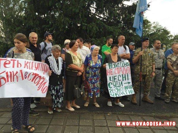 Новоодесская общественность выдвинула требования к губернатору и прокурору Николаевской области (Документ)