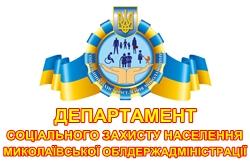 Вниманию жителей Новоодесского района!