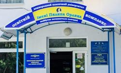 Для Новоодесситов университет им. П.Орлика объявил набор на заочное отделение. Кто может стать студентом в 2018 году?