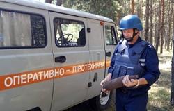 В Новоодесском районе женщина нашла артиллерийский снаряд