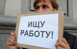На какую помощь могут рассчитывать Новоодесские безработные?