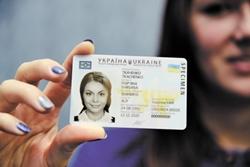 Для регистрации на ВНО и поступления в вузы, Новоодесским ученикам надо будет оформить ID-карту