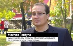 """Правозащитник развеял """"страшилки"""" о военном положении и призвал не паниковать"""