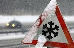 Вниманию Новоодесских водителей! Ухудшение погодных условий!