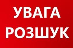 Полиция просит помощи в поиске жителя Новоодесского района (Фото)