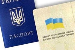 В МВД определили Временный порядок оформления и выдачи паспорта гражданина Украины