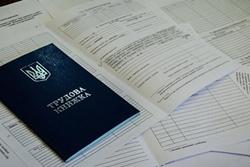 Как жителю Еланецкого района подтвердить стаж работы без записи в трудовой книжке?