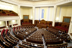 Верховная Рада Украина 7 созыва начала свою работу с тех же граблей