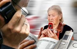 ВНИМАНИЕ! АКТИВИЗИРОВАЛИСЬ телефонные мошенники. В Николаеве очередная жертва мошенничества