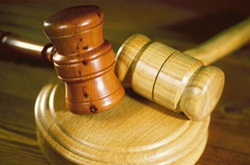 ВНИМАНИЕ! Изменен порядок реализации арестованного имущества