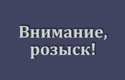 ВНИМАНИЕ! Розыск преступника (Фото)
