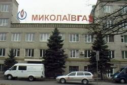 СБУ доказало, что «Николаевгаз» украл 39 миллионов гривен
