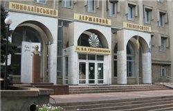 Николаевский yнивepcитeт имeни Cyxoмлинcкoгo под руководством депутата-регионала, стал флaгмaнoм кoppyпции